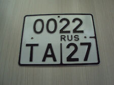 RUSSIAN FEDERATION  KHABAROVSK 27 MOTORCYCLE  license plate !