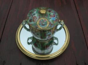Antique Victorian Stand. Mirror Stand. Gold Gilt. 19th C. Rare (103)