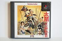 Taiko Risshiden II 2 The Best PS PlayStation 1 PS1 PSX Japan Import US Seller