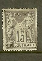 "FRANCE STAMP TIMBRE N° 77 "" SAGE 15c GRIS TYPE II "" NEUF xx TB SIGNE"