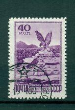 Russie - USSR 1949 - Michel n. 1306 - Vues de la Crimée et du Caucase