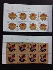 China 2016 -1 China New Year Zodiac of Monkey Stamps  猴 Blk of 8 Mnh