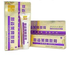 Eczema Cream Treatments For Sale Ebay