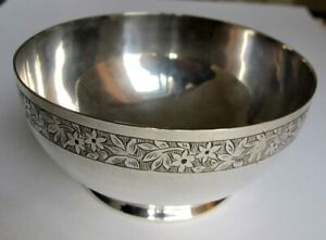 """Frederick Ellis Timm & Co ca1877 Beautiful Silver Plated 4"""" Christening Bowl"""