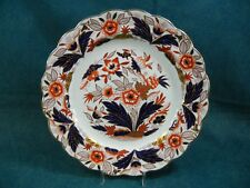 """Booths Dovedale A8044 Rust and Blue Imari 9 3/4"""" Dinner Plate(s)"""