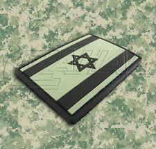 Zahal - OD Green Israeli Flag PVC Rubber Morale Patch - Israel PVC OD