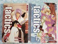 Tactics Manga Vol 1-2 English ADV