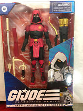 Hasbro G.I. Joe Classified Storm Shadow CUSTOM!