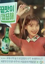 IU bromide K pop IU poster IU official goods soju IU chamisul poster 45x62cm