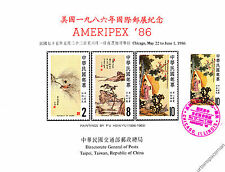 Taiwan Souvenir Card Ameripex '86 Scott 2533-35 P'u Hsin-yu Stamp & Show Cancel