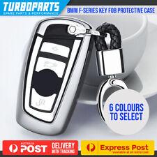 BMW F SERIES CAR KEY REMOTE FOB TPU PROTECTOR COVER F30 F10 F18 1 3 4 5 6 X3 X5