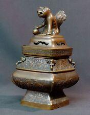 1820 japon joli pot couvert brûle parfum carré urne bronze 25c1.9kg chien de fô