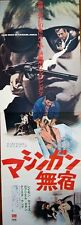 Killer Lacks His Name Our Man In Casablanca Japanese Stb movie poster 20x57 1966