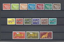 IRELAND 1968 SG 247/62 MNH Cat £17