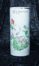 Japan o. China  Porzellan Vase mit Floral Dekor gemarkt bezeichnet ~19.Jh.-20.Jh