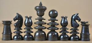 ANTIQUE OR VINTAGE CHESS SET