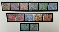 EGYPT 1890-1893 Stamp Collection 14 Stamps S-1