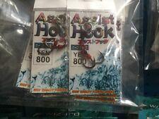 Jigging Hooks Japan Assist 2/0   1 Pce Each X10 Oversupply