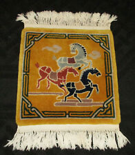 """Vintage Small Rug Asian Style Horses 19"""" x 18"""" Writing on back Cheng?"""