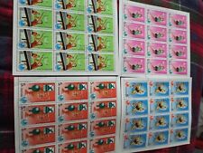 KOREA - 1979 TABLE TENNIS X 4  SHEETS UNMOUNTED USED WITH GUM