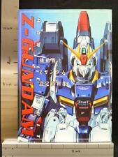 Z GUNDAM Art Illustration Book SB93