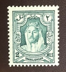 Transjordan Jordan 1939 2m Bluish Green Perf 13.5x13 SG195a MNH