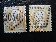 FRANCE - timbre yvert et tellier n° 21 x2 obl (A14) stamp french (J)