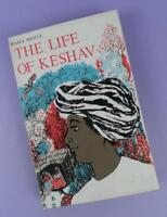 The Life of Keshav, A Family Story From India By Rama Mehta UK 1st Edition 1971