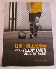Gan Su Yellow Earth Soccer Team  June 21-23 2014 Book of Beijing China Tour