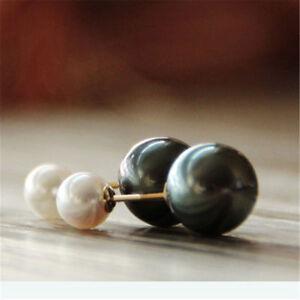 18K Black Tahitian & White FW Pearl Double Pearl 18K Gold Pierced Earrings Stud