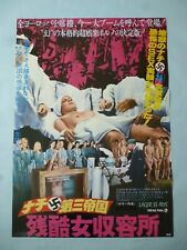 Lager SS Adis original movie Poster Japan 1980 B2   Rare!!