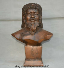 "18.4"" Antique Old Chinese Bronze Genghis Khan Jenghiz Khan Head Bust Statue"