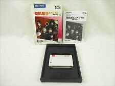 MSX SEIKIMA II 2 SPECIAL Seikimatsu Item REF/0473 MSX2 Video Game Japan msx
