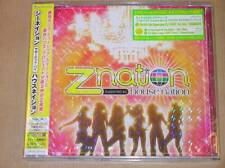 CD IMPORT JAPON / ZNATION / HOUSE NATION / NEUF SOUS CELLO