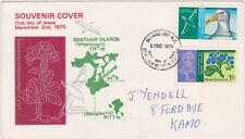 (K80-52) 1970 NZ FDC 3c 2stamps CHATHAM IS used (AU)