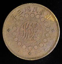 1914 (Year 3) China Szechuan 50 Cash Y# 449.2a
