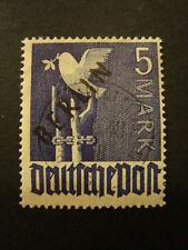 BERLINO 1948 FRANCOBOLLO USATO N. 20A CERTIFICATO BECKER VAL. CAT. € 1050,00