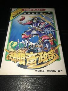 DOKUGANRYU MASAMUNE Famicom Nintendo Import fc