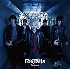 FO'XTAILS-DIMENSION W (ANIME)' OUTRO THEME: CONTRAST-JAPAN CD C41