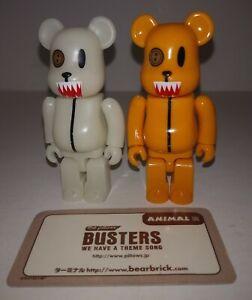 2 Bearbrick BUSTERS Figures & Card ; 1 Glows In The Dark ; Be@rbrick Medicom