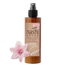 NASHI Argan Instant Hydrating Styling Mask. 150 ml. PRO. New.