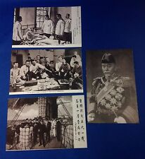 4 JAPANESE WWII HISTORICAL POSTCARDS, MILITARY PHOTOGRAPHS & PAINTINGS, UNUSED