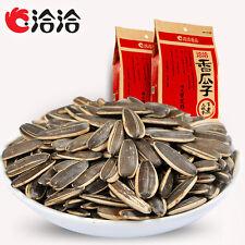 Chinese Food Snacks ChaCheer Melon Seeds 308g*2bags 洽洽 香瓜子 葵花籽 五香味 零食小吃308g*2袋