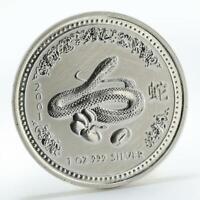 Australia 1 dollar Year of the Snake Lunar Series I silver coin 1 Oz 2001