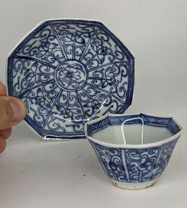 Chinese Antique Porcelain Tea Bowl & Saucer Octagonal Kangxi / Yongzheng c18th