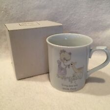 "Precious Moments ""To My Dear And Special Friend"" Coffee/Tea Mug - Enesco"