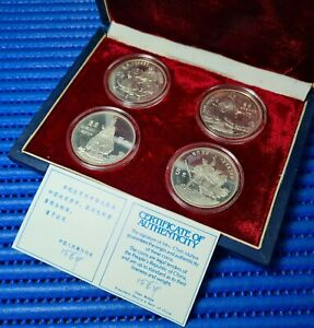 1985 China 4X 5 Yuan Chinese Historical Figures Commemorative Silver Proof Coin