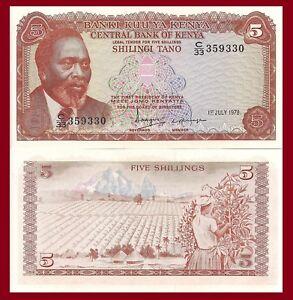 Kenya P15, 5 Shillingi, President Kenyatta / coffee harvest UNC 1978 see UV