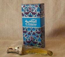"""""""VINTAGE"""" AL JANADRIYAH Eau de parfum pour homme 8ml, very rare."""