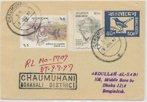 """BANGLADASH 1997 """"Doyel"""" Birds issue 50 P postal stationery env + PLO Palestine"""